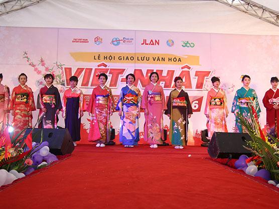 Japan Cultural Association Festival