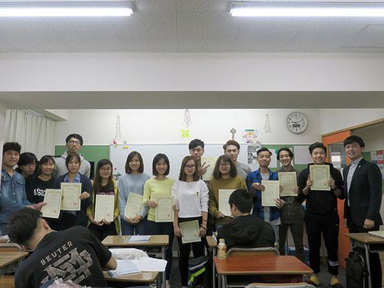 Scholarship Presentation
