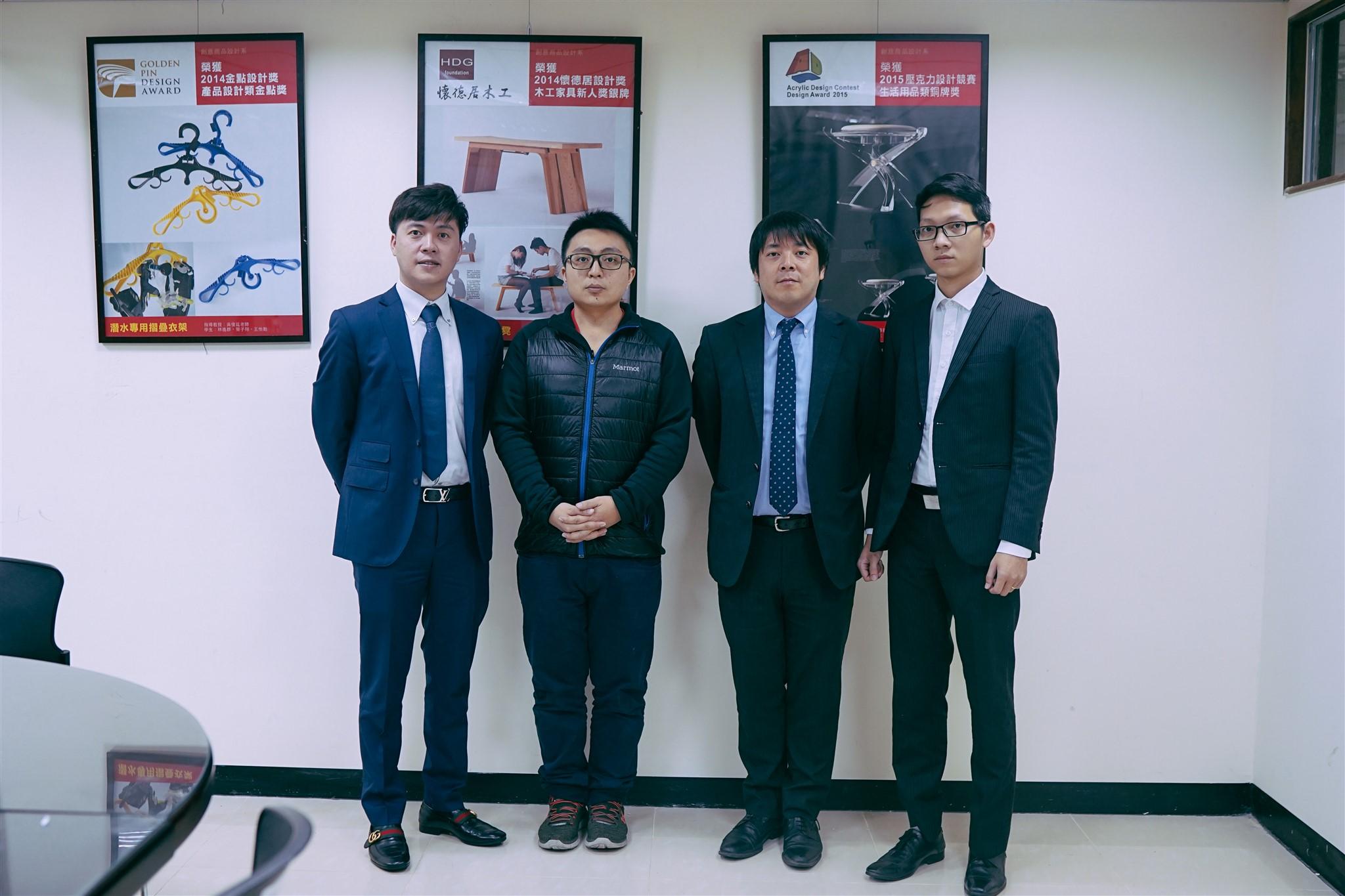 台湾のCHUNG YU大学を訪問、協議