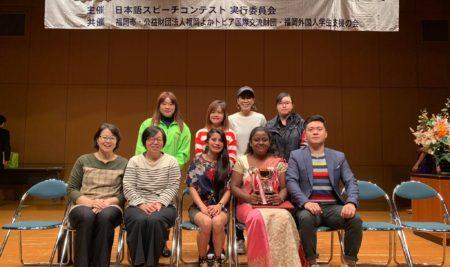 GAG JAPANESE LANGUAGE INSTITUTE WON THE FIRST PRIZE OF FUKUOKA JAPANESE SPEECH CONTEST