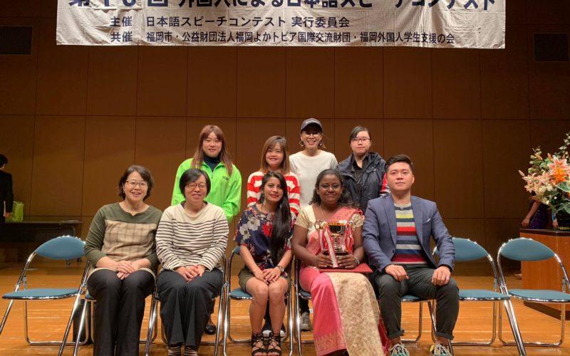 当校の学生が、福岡市の「外国人による日本語スピーチコンテスト」で優勝