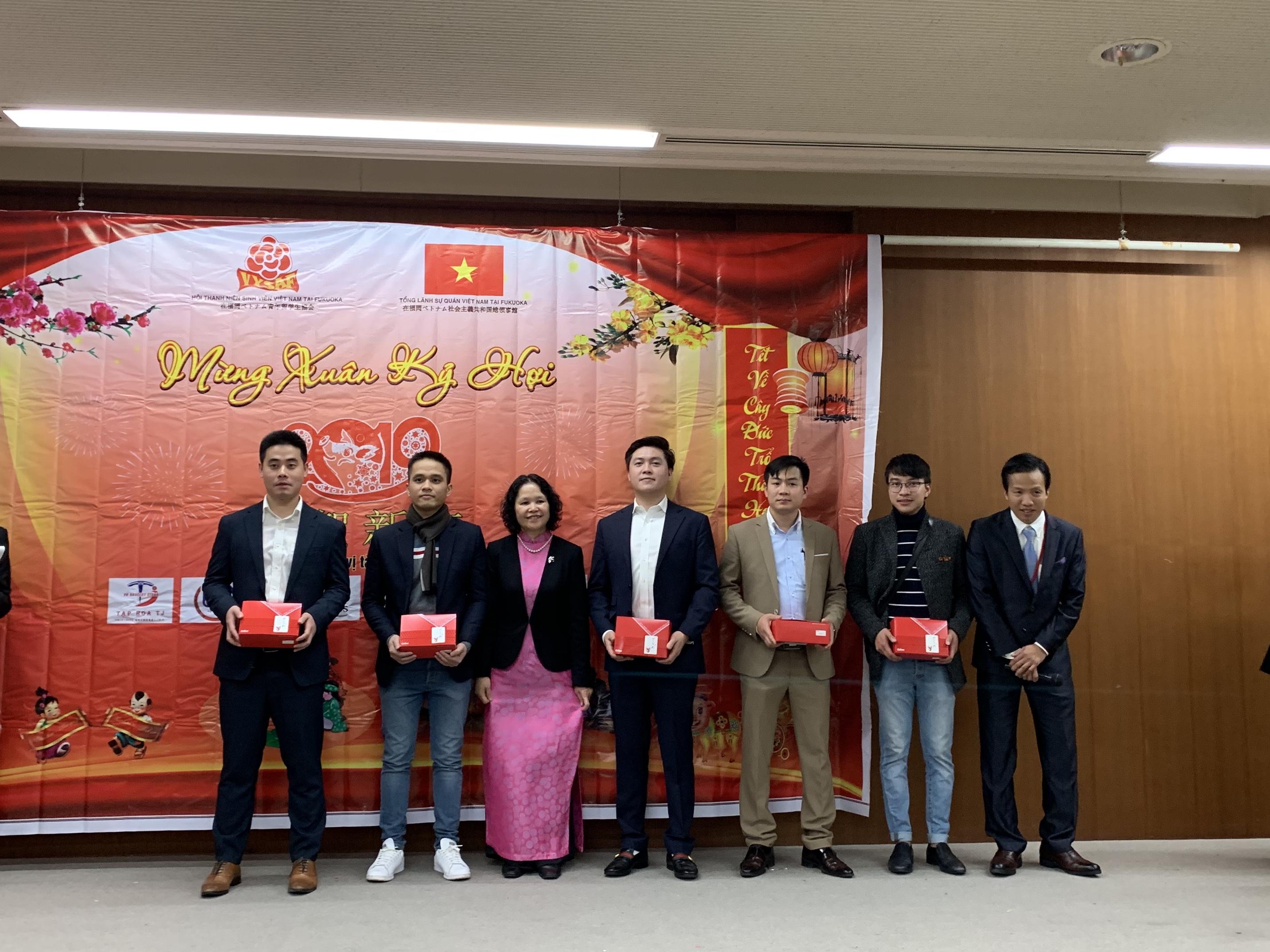 2019年ベトナム旧正月の祝賀会が開催されました。