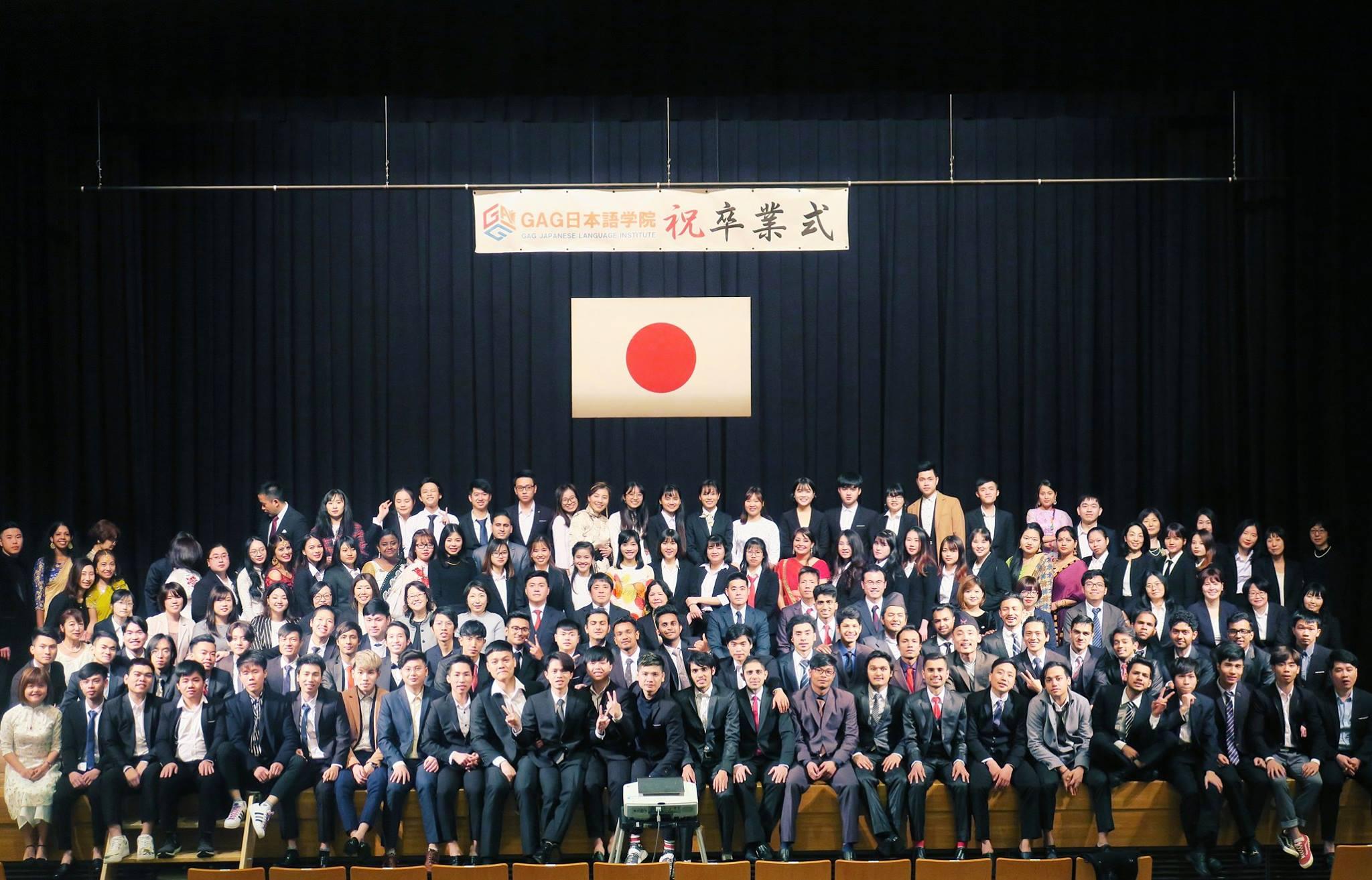 2018年度卒業式が挙行されました。